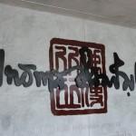 budha11111