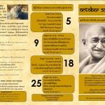 ICC Calendar October 2013 TH