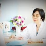ศูนย์รวมคลินิกแพทย์จีน